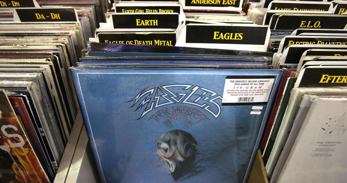 The Eagles Greatest Hits displayed at Amoeba Music, SF